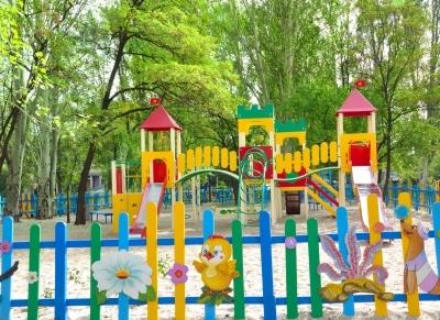 Playground © Apolonia | freedigitalphotos.net